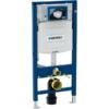 Kép 1/3 - Geberit Duofix fali WC szerelőelem, 112 cm, Sigma 12 cm-es falsík alatti öblítőtartállyal 111.300.00.5