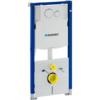 Kép 1/3 - Geberit Duofix fali WC szerelőelem, 112 cm, Sigma 12 cm-es falsík alatti öblítőtartállyal, Sigma20 működtetőlappal 111.301.KJ.5