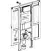 Kép 2/4 - Geberit Duofix fali WC szerelőelem, 112 cm, Sigma 12 cm-es falsík alatti öblítőtartállyal, akadálymentes, kapaszkodókhoz (111375005)