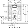 Kép 3/4 - Geberit Duofix fali WC szerelőelem, 112 cm, Sigma 12 cm-es falsík alatti öblítőtartállyal, akadálymentes, kapaszkodókhoz (111375005)
