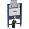 Kép 1/4 - Geberit Duofix fali WC szerelőelem, 82 cm, Omega 12 cm-es falsík alatti öblítőtartállyal (111003001)