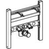 Kép 2/4 - Geberit Duofix kereszttartó elem mosdóhoz, álló csaptelep (111464001)